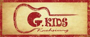 吉他寶貝樂器店